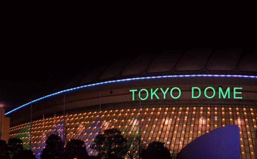 プロ野球開幕!ナイターまでの時間を楽しむ、東京ドーム周辺デート