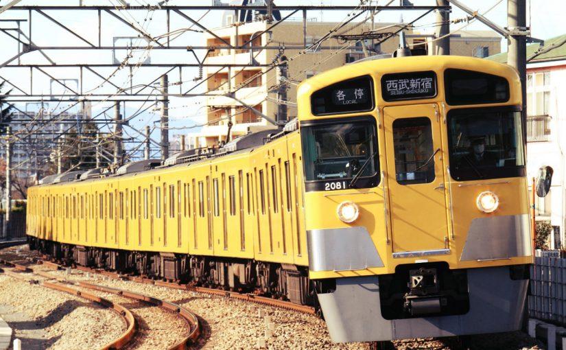 生活感あふれる!?西武新宿線沿線でシュールなデート