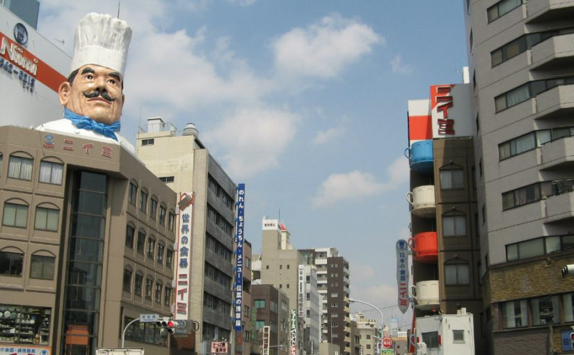 日本一の道具街・かっぱ橋で、おさんぽデート