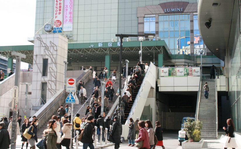 新宿をオシャレにまったり楽しみ尽くす方法、あり!