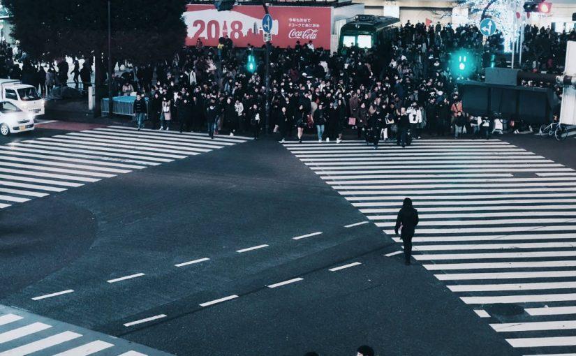 """他県に誇れるお国自慢!""""東京の日本一""""視察デート"""