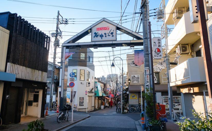谷中銀座で「さっぱり系」を楽しむ食べ歩きデート!